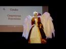2.1.4. Cynder - Свергнутая Королевна