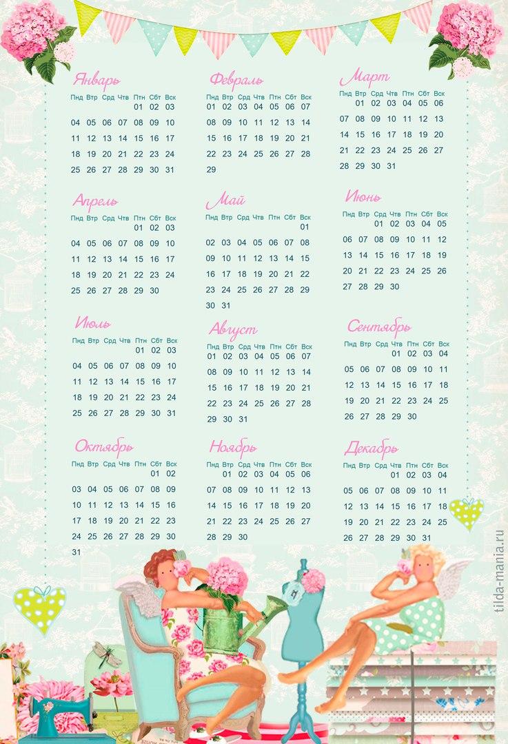 tilda calendar free