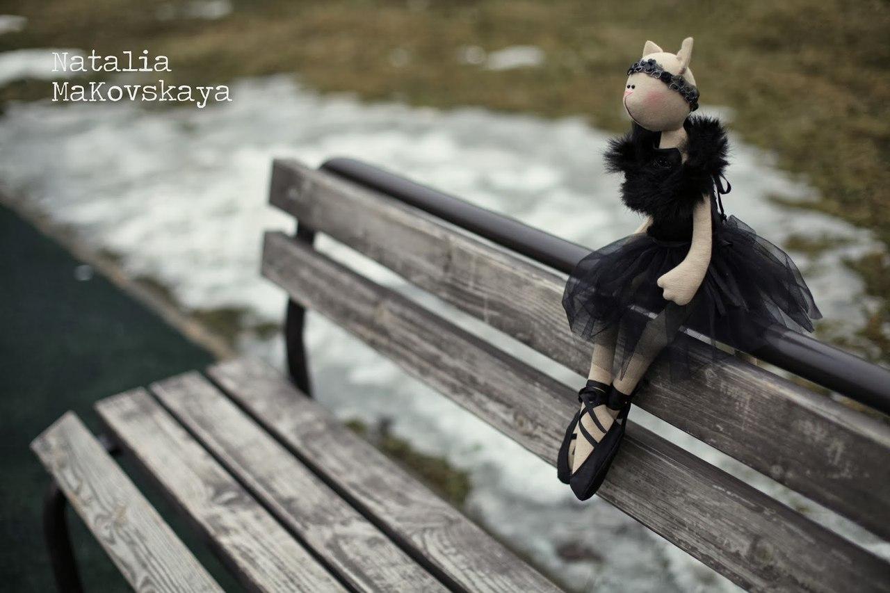 кошка балерина