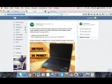 Розыгрыш ноутбука Lenovo IdeaPad