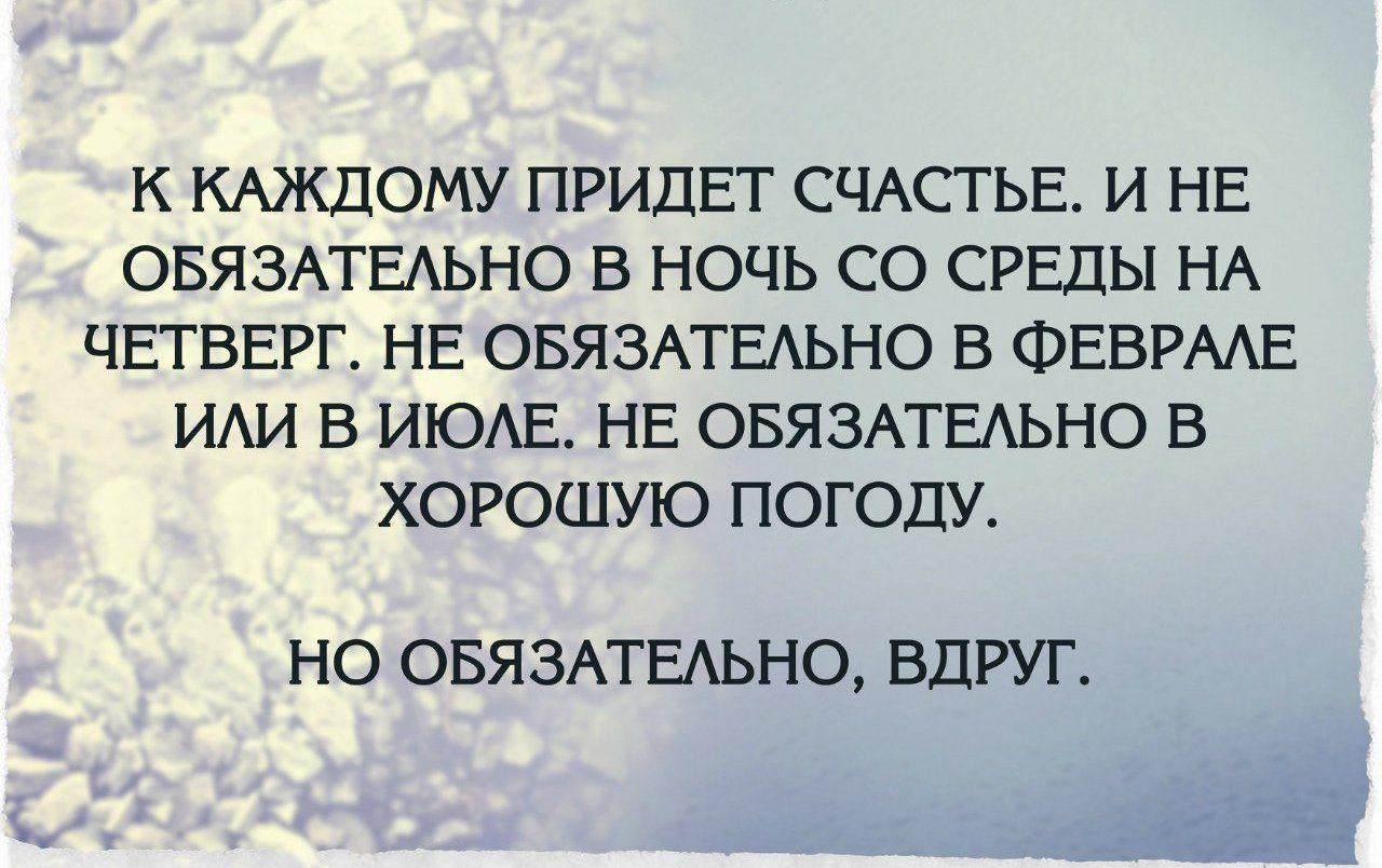 https://pp.vk.me/c631126/v631126419/49714/2pKYWrCCrnI.jpg