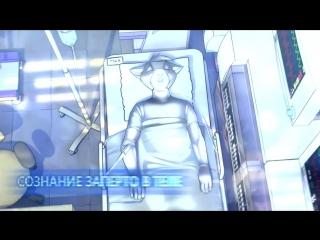 Блудный Ангел — интерактивный motion-комикс от NARR8