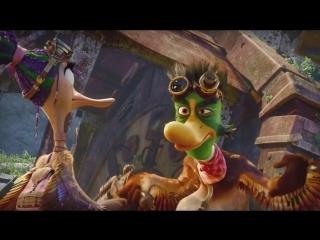 Крякнутые каникулы (2015) трейлер российского мультфильма #2