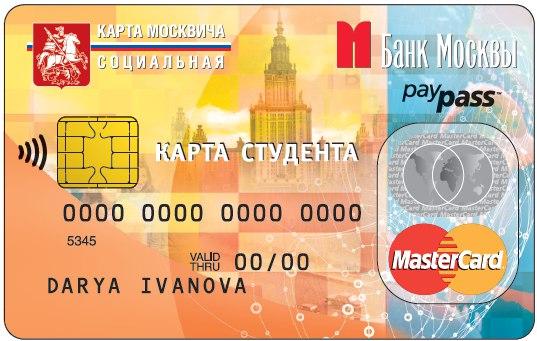 сайт сбербанка взять кредит