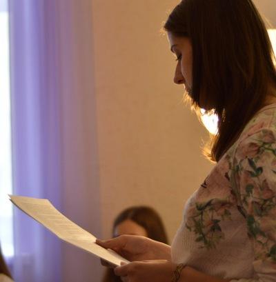 Вера Шапкарина-Писатель