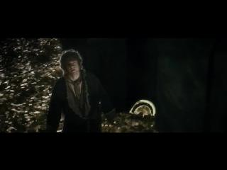 Хоббит - Пустошь Смауга 'Дракон'