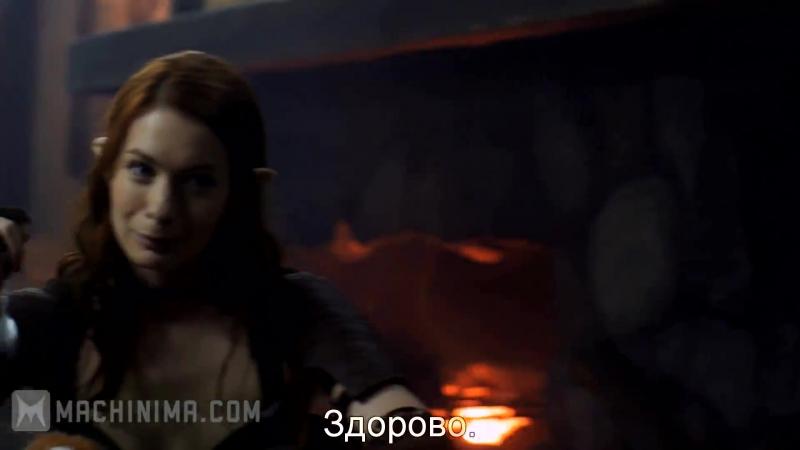 Серия 4: Эпоха Дракона: Искупление / Dragon Age: Redemption [субтитры]