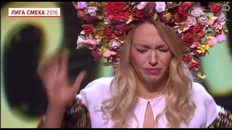 Лига Смеха 2016 - Колижанки и Оля Полякова
