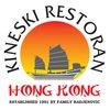 Kineski Restoran Hong Kong - Budva