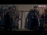 Воскресший Эртугрул 39 в HD 2015 серия Смотреть Турецкий сериал