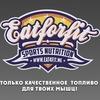 Eat4Fit - Магазин спортивного питания Хабаровск