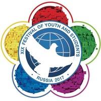Картинки по запросу XIX Всемирный фестиваль молодежи и студентов