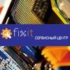 Fixit - сервисный центр в Киеве