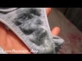Фетиш - влажные трусики-стринги, ношенные два дня