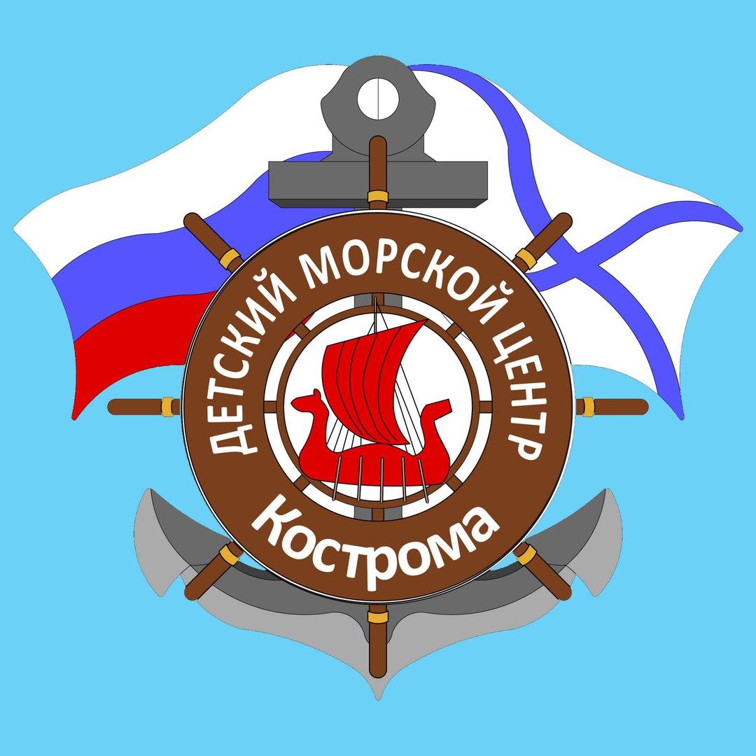 II этап экспедиции памяти подводника Алексея Лебедева