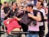 Грузия. Гей-парад (Май 2012) [Euronews]