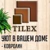 Интернет магазин напольных покрытий -  Tilex