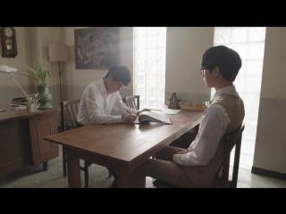 Кошмарный учитель (7/12) (HDTV) [Batafurai Team]