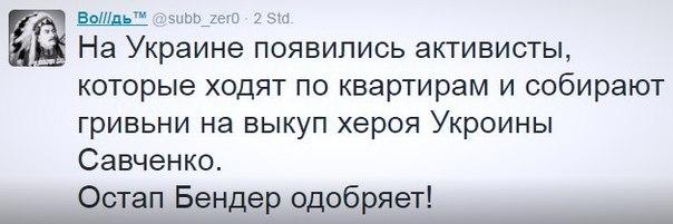 http://cs631126.vk.me/v631126984/202a3/OVpoUY7XNM8.jpg