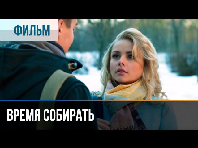 russkie-roliki-i-filmi