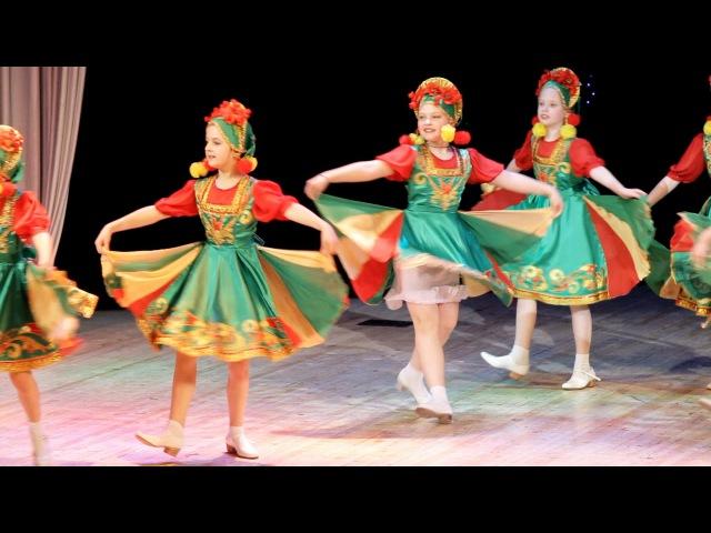 Танец Топотуха