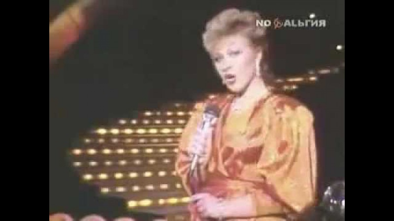 Ирина Грибулина.НЕДОТРОГА. Песня года -1987