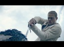 Меч короля Артура — Русский трейлер 2017