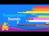Kids vocabulary - Transportation Sounds - Vehicle - Learn English for kids - educational video
