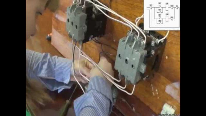 схема подключения двигателя по реверсивной схеме