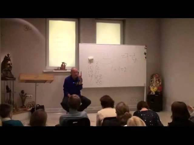 Ведическая нумерология - секрет понимания человека с числом рождения 2.