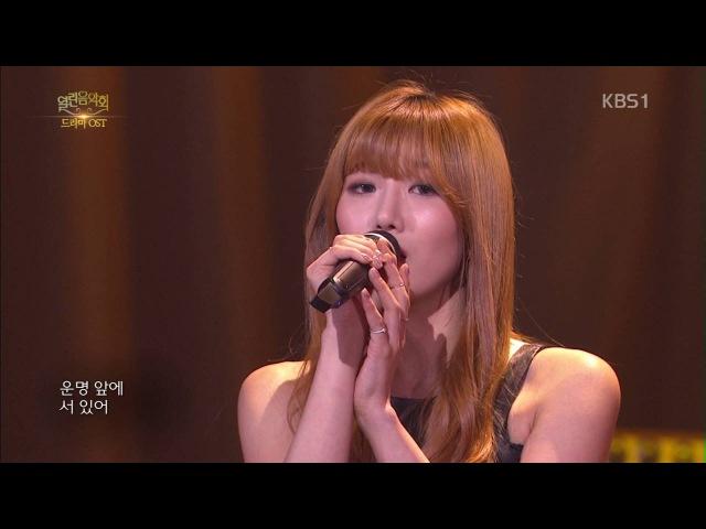 160515 열린음악회 매드클라운 다시 너를 (Feat. 우주소녀 다원) (태양의 후예 OST) 우주정