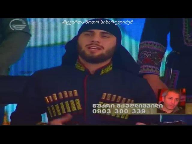 ჯგუფი ბანი - აფხაზის ასულო 2016 იმედის გმირები JGUF