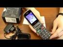 Обзор мобильного телефона Vertex C304 в корпусе раскладушка