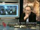 Памет Българска - Българските евреи 5/6