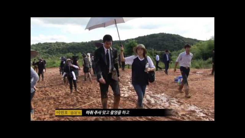 [HD] Lee Min Ho 이민호 Gangnam 1970 (강남1970) Action Scene Making