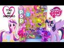 Обзор игрушек: Мой маленький пони Принцесса Каденс и Твайлайт Спаркл