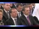 Дмитрий Медведев спят усталые игрушки · coub, коуб