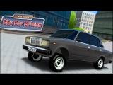 City Car Driving 1.5.0 [ НОВЫЙ СЕЗОН!] - ВАЗ 2107 АВТОШ!