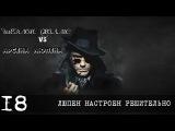 Шерлок Холмс vs Арсена Люпена ► Прохождение #18 ► ЛЮПЕН НАСТРОЕН РЕШИТЕЛЬНО