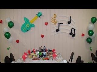 Украшение зала воздушными шарами в музыкальном стиле. Hall decoration balloons in musical style.