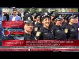 Полиция Краматорска приняла присягу 14.05.16