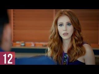 Любовь напрокат 12 серия озвучка HD