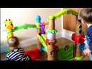 Little tikes sunlight safari activity garden lights and go treehouse