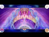 13-14 августа 2016 г. Запуск Реактора Вознесения и Открытие Сознания Аватара Свободы