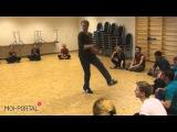 Norwegian dance  Норвежский танец