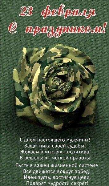 Фото №400896590 со страницы Владлена Суржко
