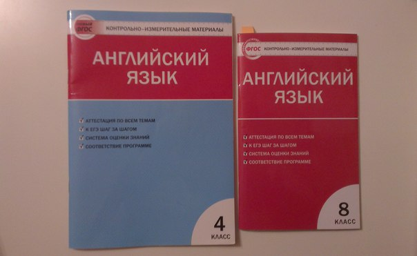 биболетова 6 класс программа