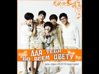 Топ-10 Лучших корейских дорам