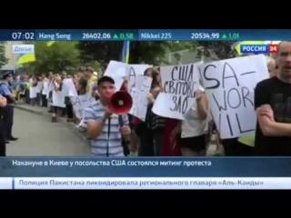 Украинцы все чаще митингуют у американского посольства
