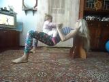 Мое любимое упражнение для попы!Очень веселое,не скучное..И